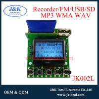 JK002L Recorder usb sound board