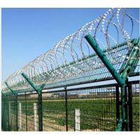 Wholesale Prison fence netting from china suppliers
