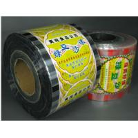 Wholesale Roll Plastic Cup Sealing Film Eco Friendly For 90mm Diameter Cup from china suppliers
