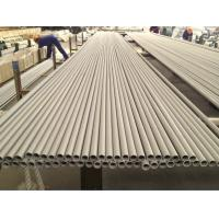 Wholesale ASTM A312 UNS S31254 ( 6% Moly , 1.4547 ) , 254MO , Cold Drawing And Cold Rolling, Stainless Stel Seamless Pipe from china suppliers
