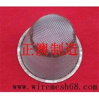 Wholesale planoconic filter from china suppliers