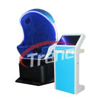 Wholesale Full View 9D Virtual Reality Cinema Ride 2 Seat With 360 Degree Rotating Platform from china suppliers
