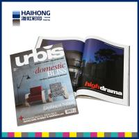 Wholesale A5 , A4 , A5 size commercial magazine printing 4C , glossy or matte lamination from china suppliers