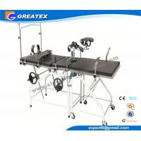 Wholesale Multi - Purpose Manual obstetric labour table for Caesarean birth and Parturition from china suppliers