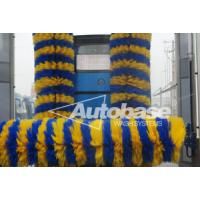 Wholesale Tianjin Shanhua Passenger Transport Company Equips Autobase Bus Wash from china suppliers