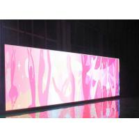 Buy cheap Ultra Thin P10 Rental LED Display Mesh Curtain Screen Rent LED Screen 7000 Nits from wholesalers