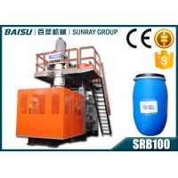 Wholesale Semi Automatic PP Blowing Machine , Plastic Bottle Production Machine With Hydraulic System SRB100 from china suppliers