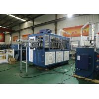 Wholesale Fully Automatic Paper Cup Making Machine Paper Cup Machinery 80-90pcs/min from china suppliers