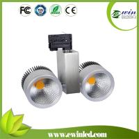 Wholesale COB Track light 50W Pure aluminium die-casting fine workmanship and high quality to shoot the light from china suppliers