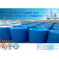 Wholesale Triethyl Amine N N Diethylethanamine Solvent In Chemistry CAS 121-44-8 from china suppliers