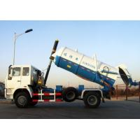 Howo 6x4 23m³ Sewage Vacuum Truck 266HP - 420HP With Air Conditioner