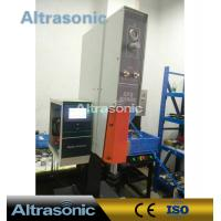 Wholesale High Power Automatic Tunning Ultrasonic Plastic Welding Machine 20Khz from china suppliers