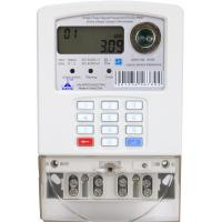 Wholesale Power Line Carrier STS Prepaid Meters Tariff Control Smart Meters For Electricity from china suppliers