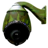 Wholesale Military Thermal Imaging Surveillance System from china suppliers