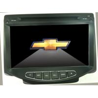 Buy cheap HD Digital 8'' Screen Chevrolet DVD GPS 3G Modem for Chevrolet Cruze GPS Navigation from wholesalers