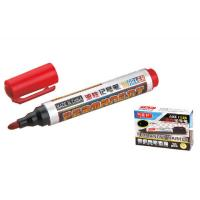 Wholesale water proof bullet point permanent marker for cartoon marking from china suppliers