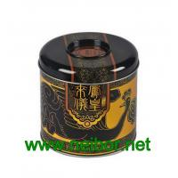 Wholesale Dual functions round tea tin container tea box with 2 lids from china suppliers