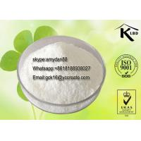 Wholesale CAS 84371-65-3 Steroid Powder Abortifacient Mifepristone for Anti - Pregnancy from china suppliers