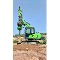Wholesale KR50A Modular Rotary Drilling Rig with 20ton Excavator Chassis / Pile Driving Equipment from china suppliers