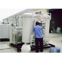 Wholesale Industrial PSA Nitrogen Generator , 1000M3/H Liquid Nitrogen Production Plant from china suppliers