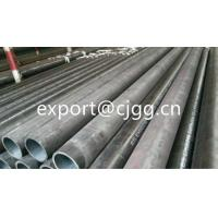 Buy cheap S235JRH S275J2H Hollow Rectangular Steel Tube EN 10210 For Pipework from wholesalers