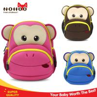 Wholesale Coffee / Blue / Pink Color Preschool Animal Backpacks For Kindergarten Girl from china suppliers