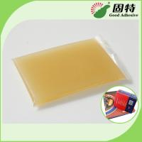Buy cheap Gelatin resin Amber color Block solid Light Amber High Heat Glue / Hot Melt Glue For Semi Automatic Case Maker from wholesalers