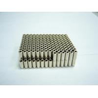 Wholesale strong ndfeb magnet ring from china suppliers