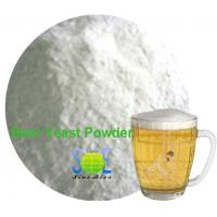 Wholesale 60% Crude Protein Brewers Yeast Animal Feed Fodder Yeast SYE-BE60 from china suppliers