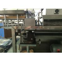 Quality Packing materials saved Aluminum Pharmacy Blister Packaging Machine PRC System for sale