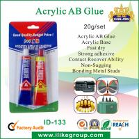Wholesale Acrylic AB Strong Adhesive Glue For Automobile , Oil Tank , Transformer from china suppliers