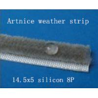 Buy cheap 14.5*5mm  grey wool pile / weather strip, quality aluminium door and window weather strip in different sizes from wholesalers