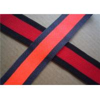 Wholesale Christmas Fabric Woven Jacquard Ribbon Polyester Decorative from china suppliers