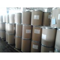 Wholesale Acetamiprid 96% TC/Insecticides/India market from china suppliers