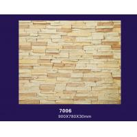 Wholesale High quality light weight waterproof exterior faux stone panel from china suppliers