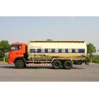 Wholesale C245 33 (245HP) 27cbm Dongfeng 6x4 Dry Bulk Tuck Storage Cement Bulk Powder from china suppliers
