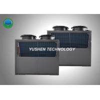 Wholesale 15 HP Portable Air Source Heat Pump , Office Commercial Cooling Units from china suppliers