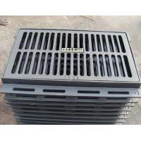 Wholesale Casting grids from china suppliers