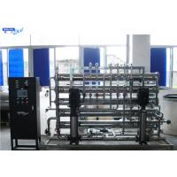 Wholesale Reverse Osmosis Water Purification Treatment System for Boiler Feeding from china suppliers