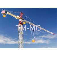 Wholesale PLC Control 50m 4 Ton Luffing Construction Tower Crane XGT63K from china suppliers