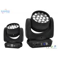 Wholesale RGBW 4 in1 Zoom Wash LED Beam Moving Head Light 12W * 19pcs Cool White from china suppliers