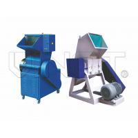 Wholesale Energy Saving Plastic Crusher Machine , Plastic Film Recycling Machine from china suppliers