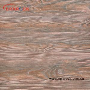 Wholesale 600x600mm Indoor floor tiles from china suppliers