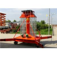 Wholesale Aluminum Single Mast Aerial Work Platform 200kg Rated Loading For Shopping Centers from china suppliers