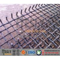 Wholesale Hook Mining Screen Mesh from china suppliers