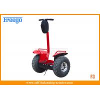 Wholesale Red Off Road Segway Scooter , LCD Screen Standing Balance Electric Scooter from china suppliers