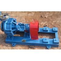 Wholesale Hot Thermal Oil Pump / Centrifugal Thermal Oil Circulation Pump 350°C from china suppliers