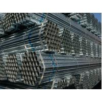 Wholesale 6 Pre Galvanized Steel Pipe / Hot Rolled Carbon Steel Piping API5L GR.B from china suppliers