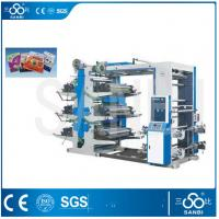 Wholesale HDPE Bag Printing Machine Flexographic Press With Edge position controller from china suppliers