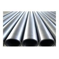 Wholesale First Grade Cold Drawn Seamless Hydraulic Tubing / Seamless Cold Drawn Steel Tube from china suppliers